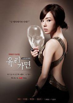 """Drama """"Glass Mask"""""""