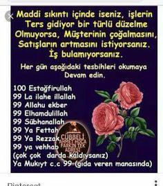 This Pin was discovered by Hül Dua In Urdu, Ayatul Kursi, Hafiz, Allah Islam, Cool Words, Prayers, Fat, Aikido, Flora