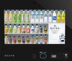自動販売機の前に立つと、大型ディスプレイに飲料の画像が表れ、センサーによって自動的に購入者の年齢層と性別を判断、その属性に気温や時間帯などを加味して、おすすめ商品を表示してくれる――。そんなコミュニケーション機能をもった「次世代自動販売機」を、JR東日本ウォータービジネス(東京・代々木)が開発。11月より本格展開を始めた。