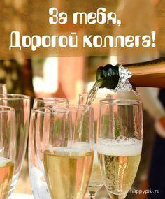 White Wine, Alcoholic Drinks, Glass, Drinkware, Corning Glass, White Wines, Liquor Drinks, Alcoholic Beverages, Liquor