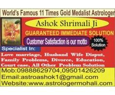 Astrology services on phone free world famous ashok sharma  91-9501426209 Mohali - Classified ads India - Post free classified ads