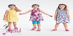 تشكيلة احذية اطفال 2016 ولاد وبنات