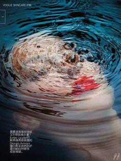 hidden guardian: alana zimmer by ben hassett for vogue china june 2014