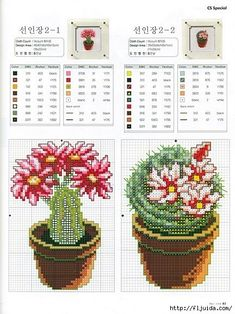 Take a look at this trendy photo - what a clever design and style Cactus Cross Stitch, Cross Stitch Tree, Mini Cross Stitch, Cross Stitch Flowers, Modern Cross Stitch, Cross Stitch Charts, Cross Stitch Designs, Cross Stitch Patterns, Loom Patterns