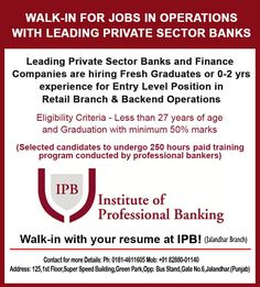 trainings for banking jobs, certification in bank training, jobs in banks, jobs in private banks, bank jobs for freshers, bank jobs in Jalandhar, banking jobs, finance jobs, jobs in hdfc banks