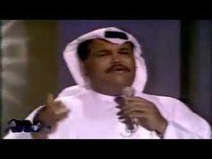 المطرب الكويتي نبيل شعيل مع أغنية ياشمس