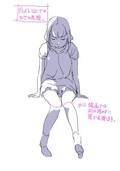 pixiv is an illustration community service where you can post and enjoy creative work. A large variety of work is uploaded, and user-organized contests are frequently held as well. Body Reference Drawing, Drawing Skills, Art Reference Poses, Drawing Tips, Drawing Base, Manga Drawing, Figure Drawing, Character Sketches, Character Drawing
