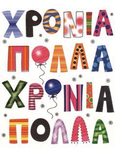 Namenstag Xronia Polla