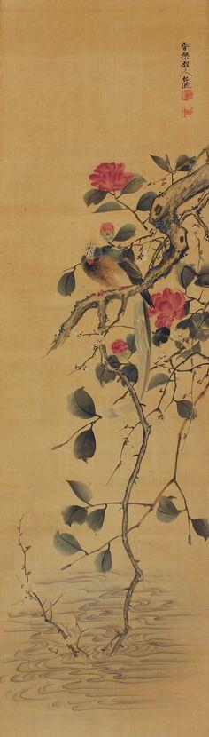 Japonais Fine Art Wall Hanging Scroll peinture par SakuraAntiques