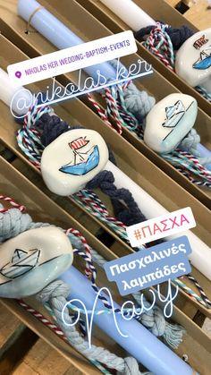 Πασχαλινές λαμπάδες! #nikolasker #nea_ionia #pasxa #athens #kids #nonos #nona #boy #girl #greekeaster #easter #πάσχα #pasxa #πασχαλινήλαμπάδα Easter Ideas, Easter Crafts, Candels, Happy Easter, Art Dolls, Diy Crafts, Gifts, Inspiration, Candles