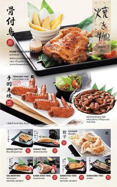 Design by Wajana Choojai. Menu design for Hinaya - Japanese restaurant at Gateway Ekamai. Bangkok