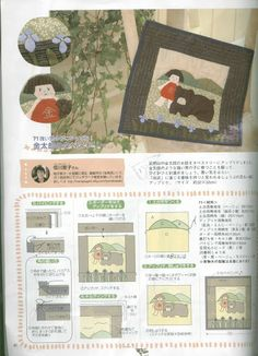 Cotton Friend vol 14 2005 Spring -
