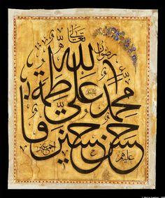 Calligraphy, 1864. Word composition with invocations of Allah, Mohammed, Fatimah et al. Turkey. © Photo: Ethnologisches Museum der Staatlichen Museen zu Berlin, Martin Franken