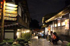 北投溫泉推薦-超有氣氛日本京都大眾池【川湯溫泉餐廳】