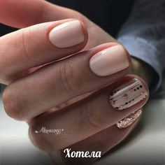 28 Popular Nails Polish Ideas For Summer - Fashionmoe Winter Nail Designs, Colorful Nail Designs, Nail Art Designs, Trendy Nails, Cute Nails, Ongles Beiges, Hair And Nails, My Nails, Acrylic Nails Natural
