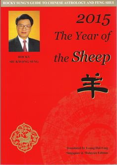 Rocky Sung's Guide to Chinese Astrology and Feng Shui ; 2015 found at Wen Tai Sun Chinese Art & Crafts - UK.