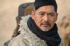 Chow Yun Fat - the man is delish.