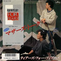 Tears For Fears 45 RPM Cover (Japan) https://www.facebook.com/FromTheWaybackMachine