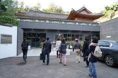 7조 3차모임. 한옥으로 지어 멋스러진 청운문학도서관. 2015년 대한민국 한옥대상을 수상했습니다.  #공공미술 #공공미술시민발굴단