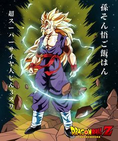 SonGohan by on DeviantArt Dragon Ball Z, Manga Art, Anime Art, Imagination Drawing, Dbz, Gohan, Character Art, Character Design, Ssj3