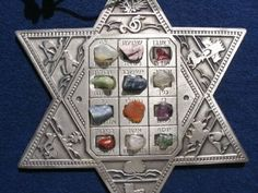 12 Tribes of Israel | 12 Tribes of Israel Hoshen Stone Star | Holy Land...Roots. Build an alter of 12 unpolished stones each for 1 of the 12 tribes of Jerusalem, stack them without glue nor ribbon kneel give thanks to our Creator, the God of Gods. Making one in my home, finding unpolished stones that stack isn't so easy but I have a will, he shall make a way ♡