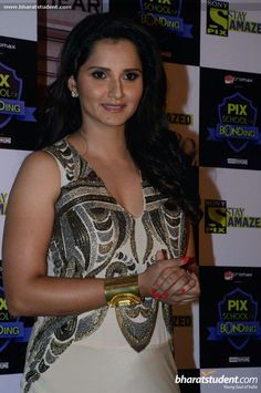 Hindi Events Sania Mirza Launches The PIX School of BONDing Photo gallery
