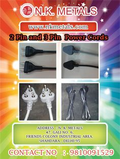 2 and 3 pin power cords