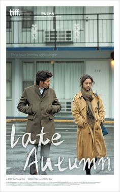 Starring Tang Wei, a beautiful film of love, hope in times of despair