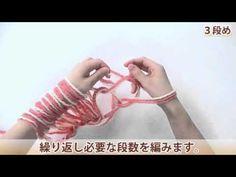 Arm Knitting Video Tutorial