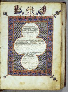 armenian manuscripts | File:Armenian - Letter of Eusebius to Carpianus - Walters W5383R ...