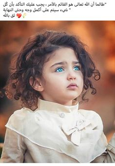 60 Ideas For Baby Cute Photography Beautiful Cute Baby Girl Pictures, Cute Girl Photo, Cute Little Baby Girl, Cute Girls, Cute Baby Girl Wallpaper, Cute Babies Photography, Baby Images, Beautiful Children, Photos
