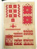 Costumul Romanesc - Румынский нар.. Folk Embroidery, Colonial, Advent Calendar, Knots, Rugs, Holiday Decor, Home Decor, Folklore, Farmhouse Rugs