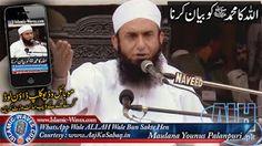 "Islamic-Waves.com: Maulana Tariq Jameel : ""ALLAH Ka Muhammad S.A.W Ko Bayan Kerna"" [Rabi-ul-Awwal Special] Allah, Baseball Cards, Videos"