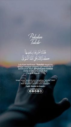 Quran Verses, Quran Quotes, Islamic Inspirational Quotes, Islamic Quotes, People Quotes, Me Quotes, Qoutes, Inner Peace Quotes, Muslim Love Quotes