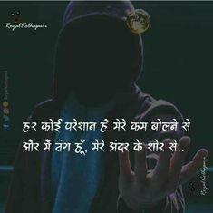 Hindi Quotes Images, Shyari Quotes, Hindi Words, Hindi Quotes On Life, Inspirational Quotes Pictures, Crazy Quotes, Wisdom Quotes, True Quotes, Hindi Qoutes