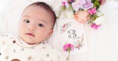 赤ちゃんの成長記録に!月齢カードの無料テンプレート / ARCH DAYS|理想のパーティーアイディアがきっと見つかる