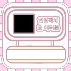 Pink Envelopes, Overlays, Filter, Animation, Scrapbook, Wallpapers, Templates, Shapes, Random