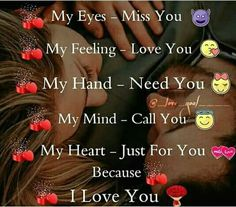 #Nilofark07 Cute Couples Texts, Couple Texts, Couple Quotes, Because I Love You, Just For You, Adorable Quotes, Poetry Pic, True Love, My Love