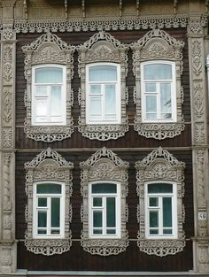 The Akhmetov house on the Tatar street in Tomsk (Siberia).