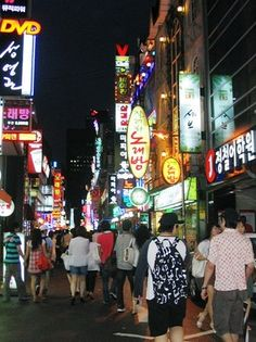 Somewhere in downtown Seoul - the streets are always crowded