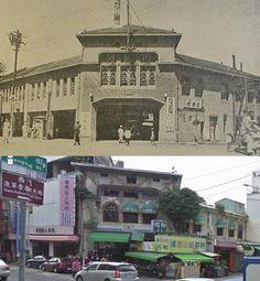 台南西市場今昔(西門路/正興街方向) (上圖: 台灣遞信) (下圖: 2012 google map)