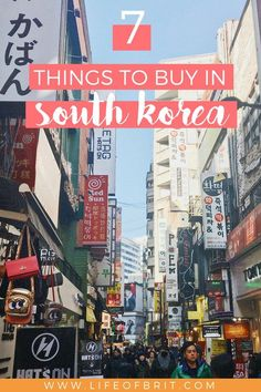 80 best south korea travel seoul jeju island busan and beyond rh pinterest com