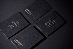 A new nightlife inspired fashion label brand identity for Thom/Krom. Karl Anders, a Hamburg, Germany based design office was approached by Thom/Krom to Self Branding, Corporate Branding, Corporate Design, Personal Branding, Logo Branding, Business Branding, Luxury Branding, Architecture Business Cards, Luxury Business Cards
