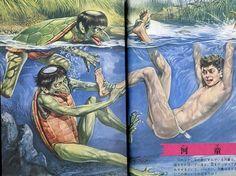 """""""É para crianças"""" - creepy japanese illustrations"""