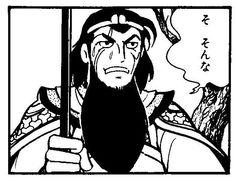 そそんな #レス画像 #comics #manga