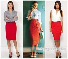 Красная юбка карандаш. С чем носить красную юбку карандаш