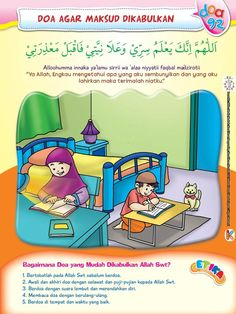Hijrah Islam, Doa Islam, Islamic Inspirational Quotes, Religious Quotes, Islam For Kids, Learn Islam, Islam Facts, Islamic Messages, Book Layout