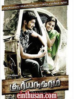 Sooriyanagaram tamil movie online