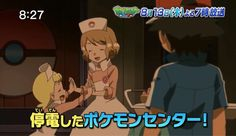 AMOURSHIPPING LADIES AND GENTLEMEN!!! She blushed because of Ash! Look at him!! He's still staring!