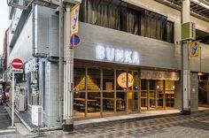 uds-architects-bunka-hostel-tokyo-designboom-13